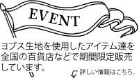 eventpop.jpg