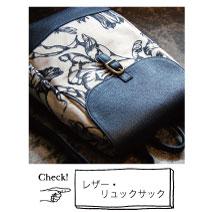 image__new_ryukku.jpg