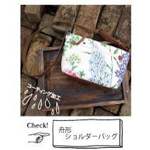 image__pvc_shoruda.jpg