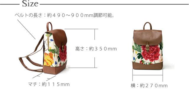 jfa039_size.jpg