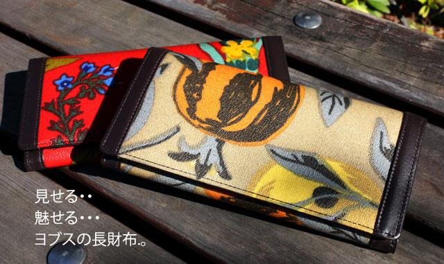 mage640_nagasaifu.jpg