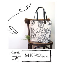 top_item_mk.jpg