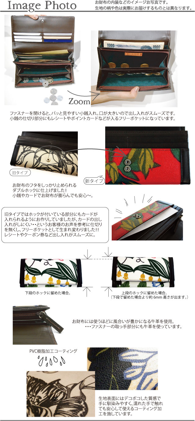 image_nagasaifu.jpg